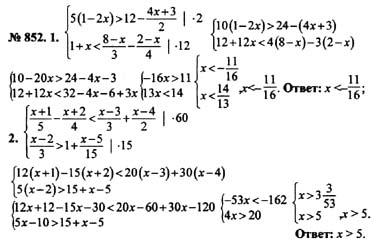 по алимов готовое задание домашние алгебре 11 класс
