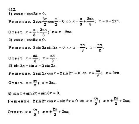 Гдз По Алгебре 7-8 Класс Тематический Тренажер Ответы