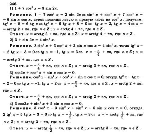 гдз по алгебре 10-11 2006 г алимов колягин