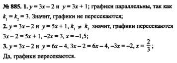 по анализа колягин гдз класс ю.м алгебра и 10-11 начала