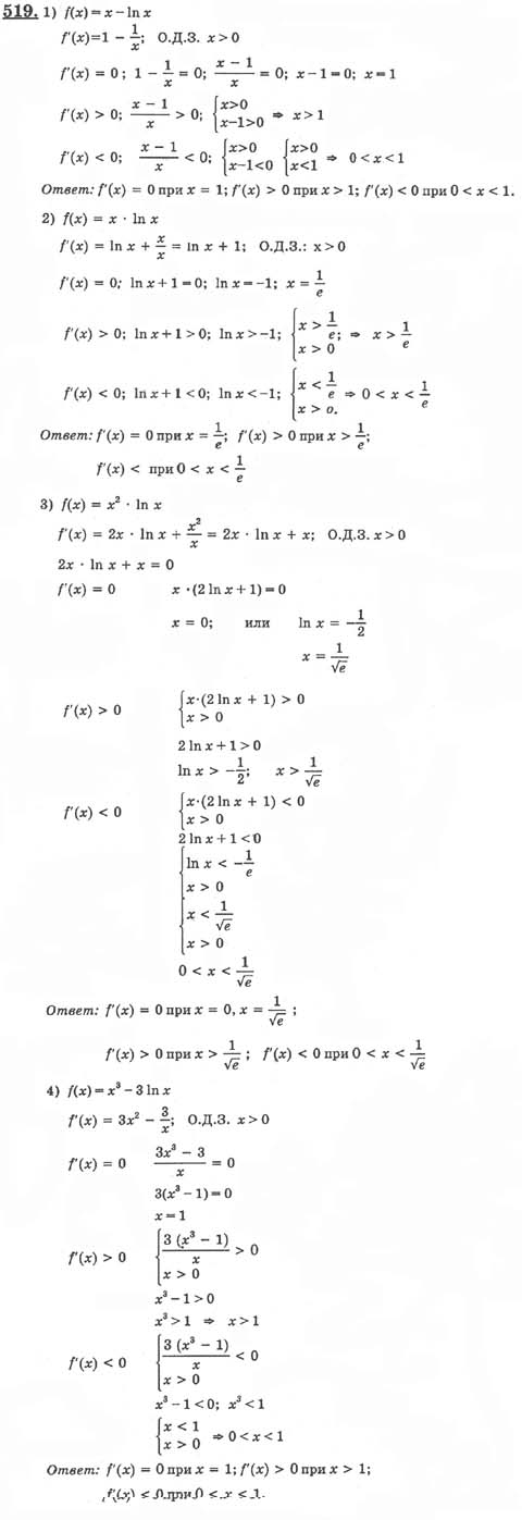 И класс алгебра гдз анализа по алимов алгебре 10 начала