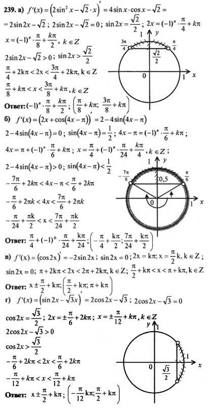 Готовые домашние задания гдз 11