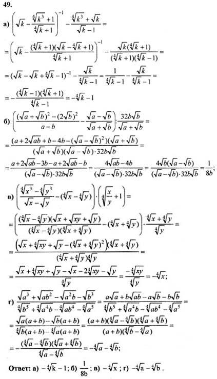 Готовые домашние задания по математики 10-11 класс