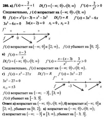 Гдз По Математики 10-11 Класс Колмогоров