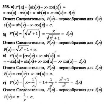 Готовые домашние задания по учебнику Алгебра и начала анализа 10-11 класс. Колмогоров А.Н.