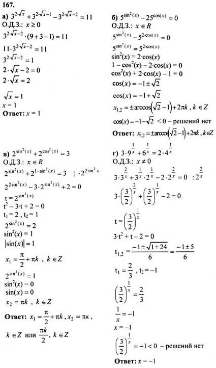 алгебре гдз колмогоровой по