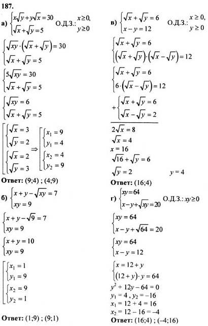 10-11 калмагор гдз алгебре по