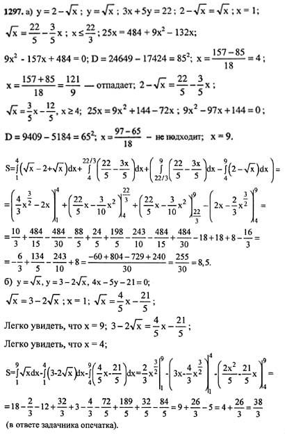 гдз 11 мордкович класс алгебра учебник задачник