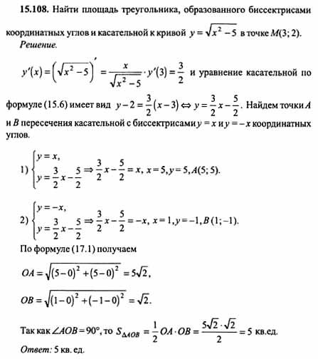 абитуриентов для гдз математике по