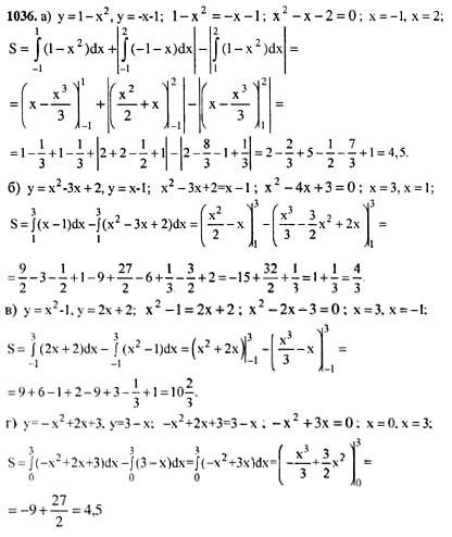 Задачник часть 2 по математике 10-11 гдз