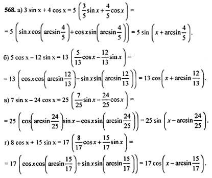 Гдз алгебра 10 класс мордкович дополнительные задачи