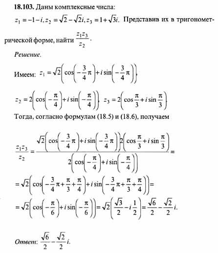 Гдз абросимова 8 класс