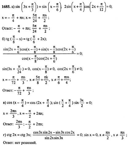 Гдз по алгебра и начало анализа задачник 10-11 класс мордкович гдз