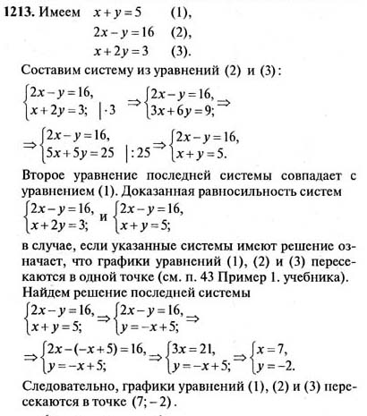 Гдз по алгебре 8 класс ботан