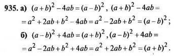 кдасс по готовые алгебре задания домашние 7