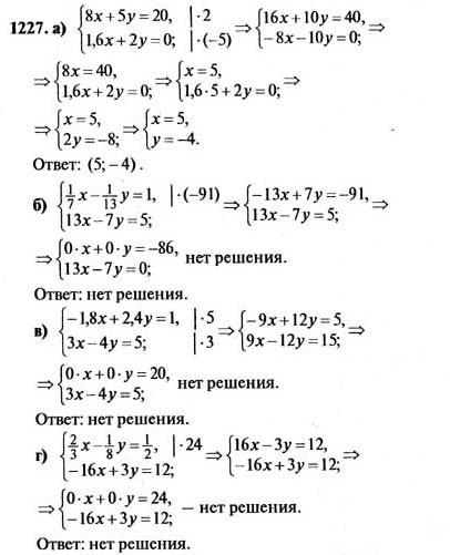 Класс гдз 7 мегаботан.ру алгебре по