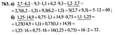 готовые домашние задания по алгебре 7 макарычев