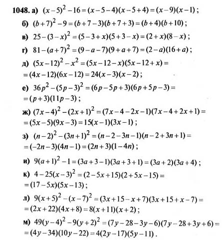 Гдз По Рабочей Тетради Алгебре За 7 Класс Колягин