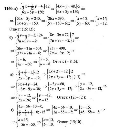 Гдз 7и Класс Алгебра