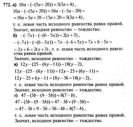 гдз по алгебре 7 класс с а теляковского 2005