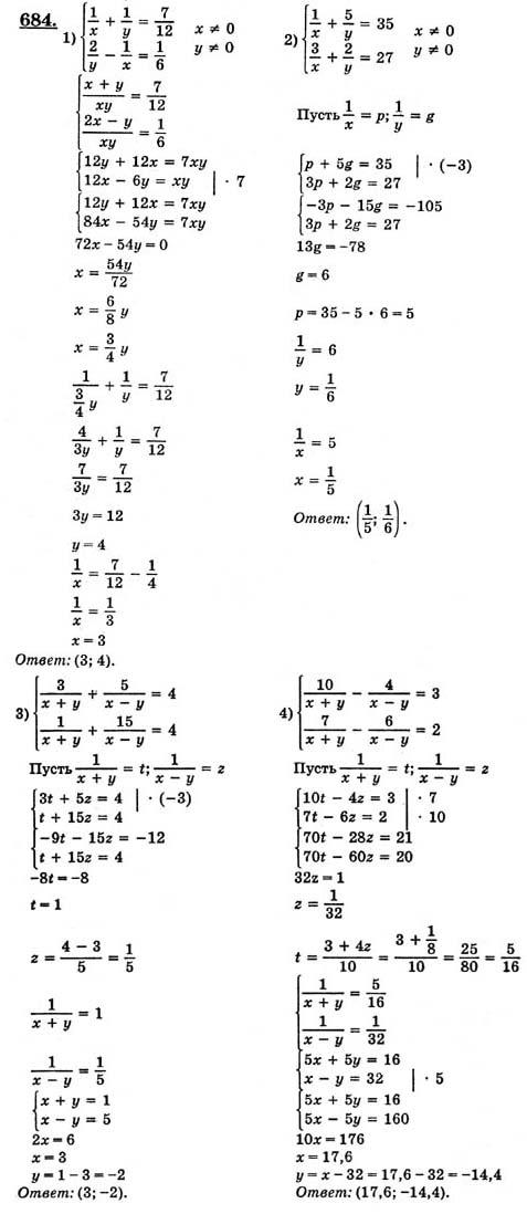 g все готовые домашние задания