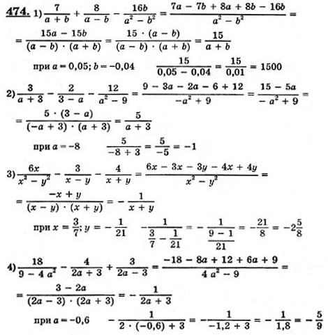 гдз по алгебре за 11 класс абылкасымова