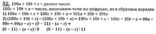 Готовые Домашние Задание По Алгебре 7 Класс А.алимов