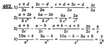 по 7 класс 462 алгебре гдз номер