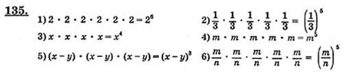 Гдз по алгебре 7 класс 136