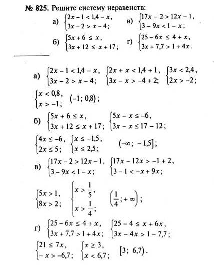 тпо гдз класс 7 алгебре по