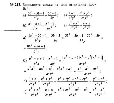 По макарович 8 класс гдз 2019 алгебре