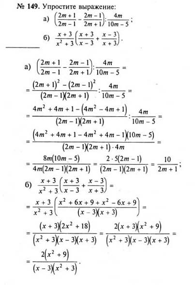 по алгебре 2003 г гдз