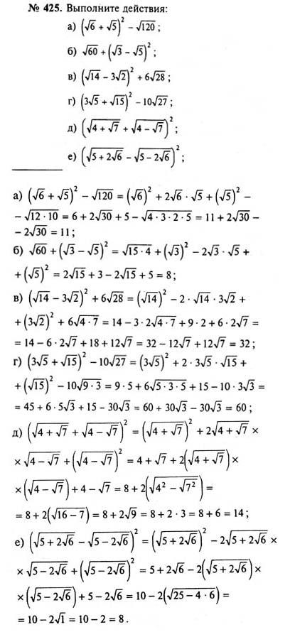 скачать pdf класс алгебре 8 решебник