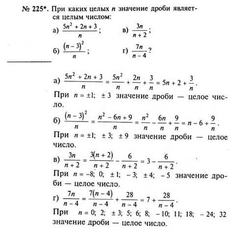 Макарычев 8 гдз класса русскому по