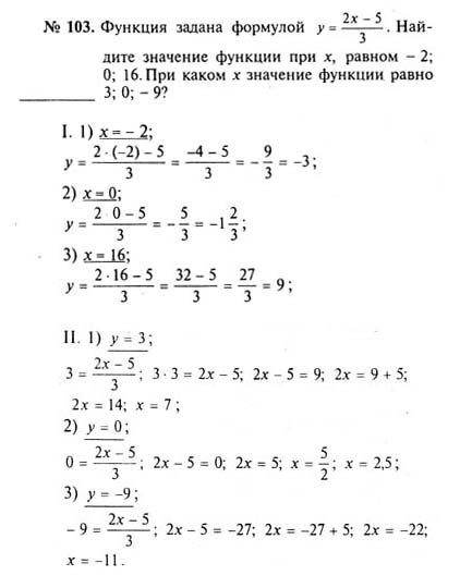 Гдз по алгебре 10 класс семакин