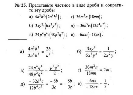 Гдз по математике 8 класс с подробным решением