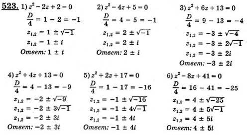 Гдз по математике 8 алимов