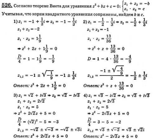 Кл гдз года по 2019 алгебре 8