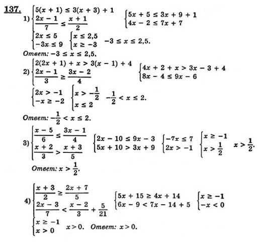 казакские класс решебник 8 алгебры