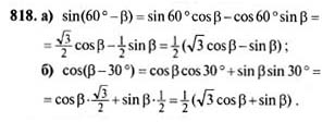 Гдз по алгебре 9 класс 60