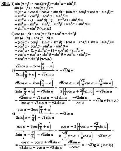 Готовые домашние задания но алгебре алимов
