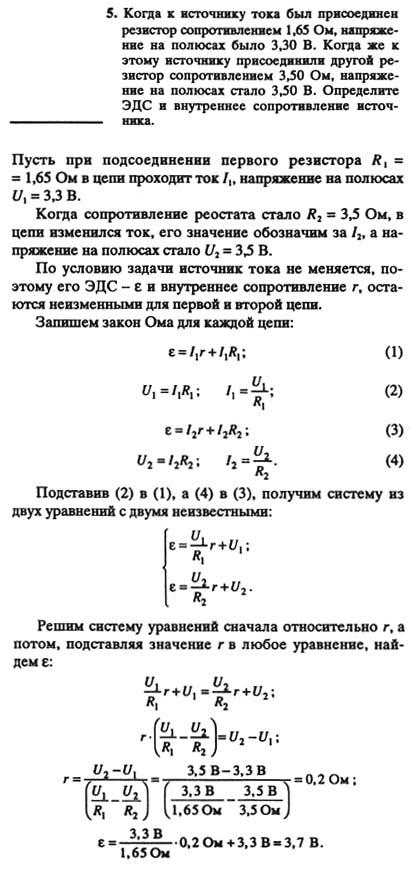 по 7 гдз шахмаев физике класса