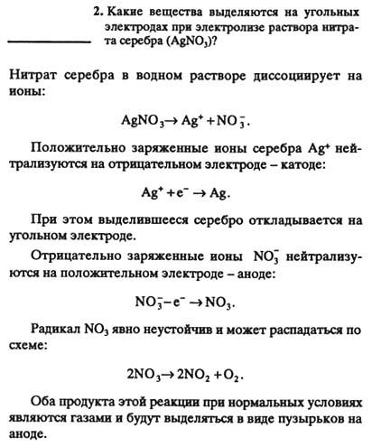 Русскому языку по козулина 9 гдз