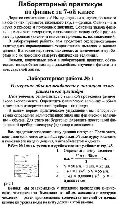Гдз по физике для техникумов