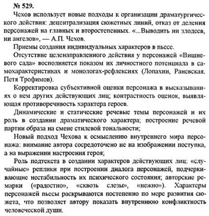 Гдз i казахстан