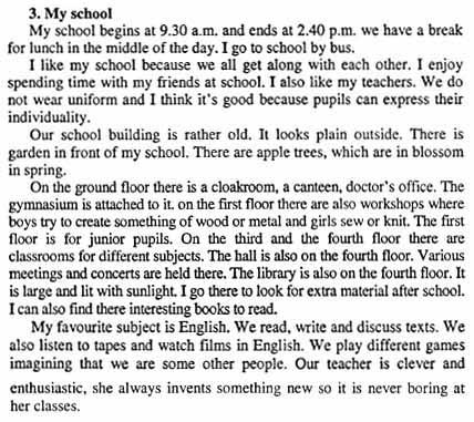гдз по английскому языку 4 класса мбоу епифанской школы сош