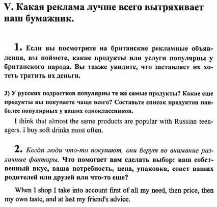 Кузовлев 9 класс учебник гдз 2018